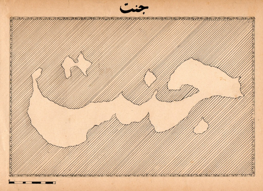 Map of Cennet/Cinnet (Paradise/Posessed) Island from The Utopie Folder