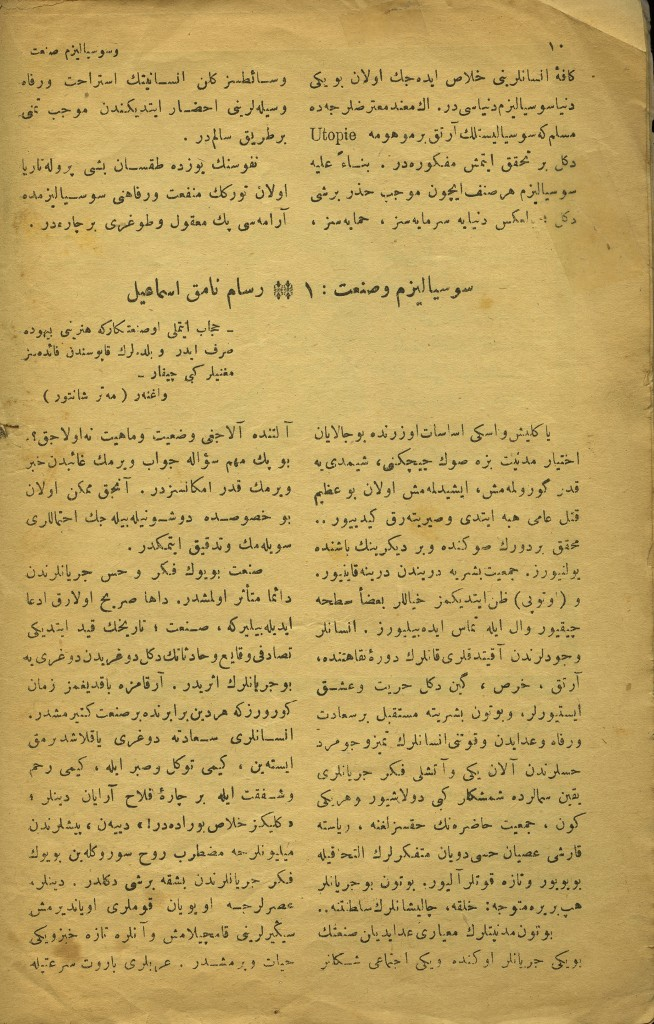 A page placed on the cover of The Utopie Folder taken from the first issue of Kurtuluş journal (September, 1919) published by Turkish Workers and Peasants Socialist Party.